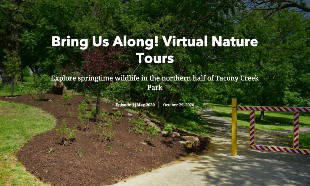 tacony-virtual-tour